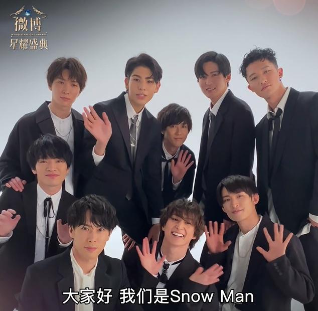 Snowman う ぇ いぼ