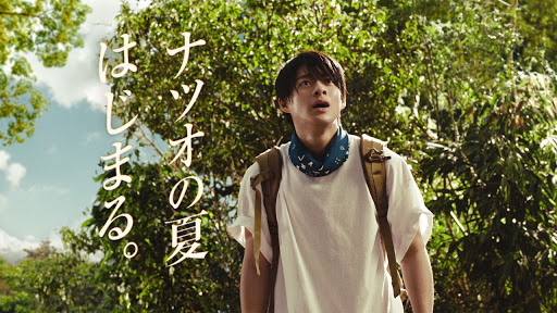 King & Prince平野紫耀拍攝蚊蟲藥廣告 說自己是「受蚊子歡迎的Super Idol」
