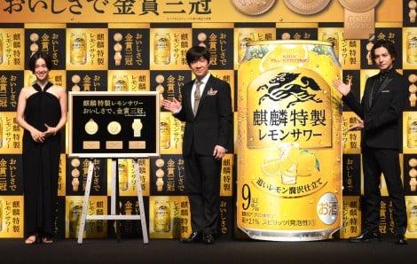 生田斗真、內村光良、中村杏代言麒麟啤酒 拍攝最新電視廣告