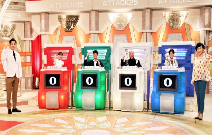 46 年歷史劃下句點 朝日電視台益智節目《賓果猜謎 Attack25》秋天熄燈