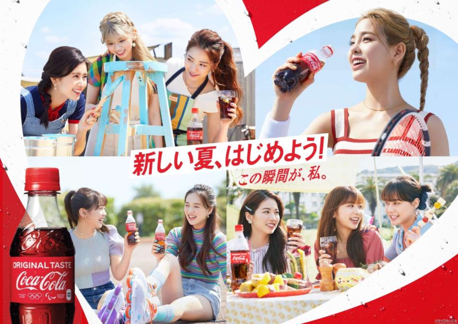 NiziU出演可口可樂新廣告 CM曲確定為新曲《Super Summer》!