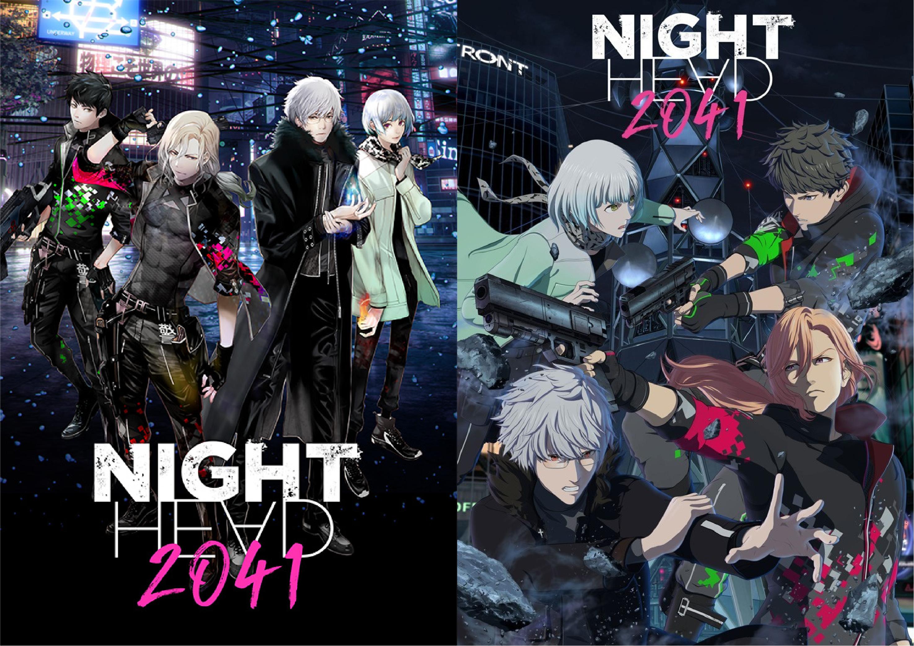 知名漫畫家大暮維人擔任角色設計 《NIGHT HEAD 2041》確定7月14日開播、公開眾多情報