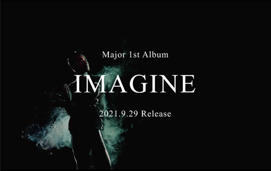 主流出道後的首張專輯!Tendre 新專輯《Imagine》將於 9 月 29 日發行