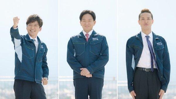 TOKIO在福島拍攝推廣廣告 讓更多人知道來自「福島的驕傲」