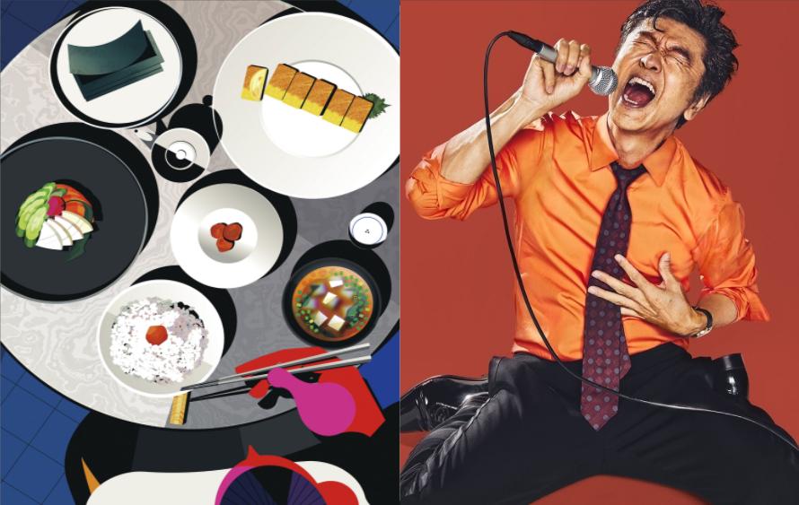桑田佳祐新EP《白飯味噌湯海苔漬物煎蛋 feat. 梅乾》勇奪各大排行冠軍