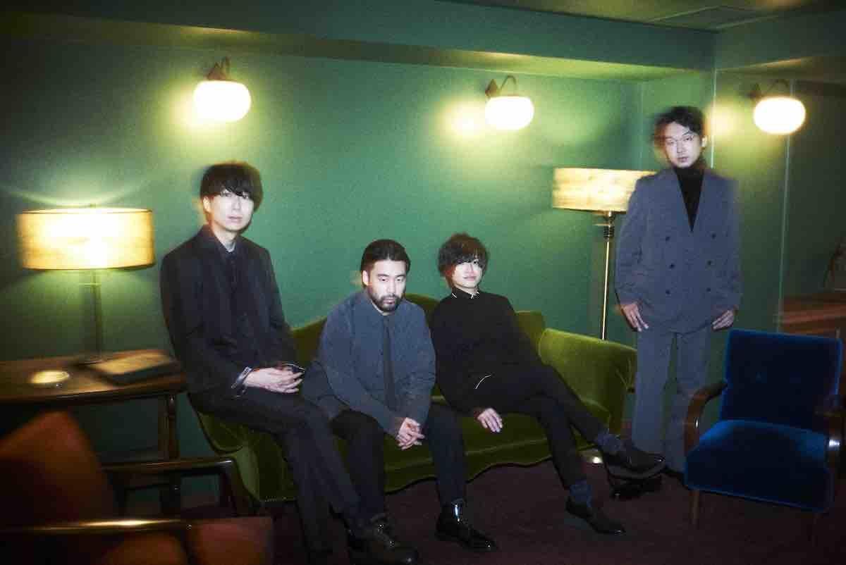 indigo la End與韓國Rapper・pH-1合作推出新曲 將在10月數位發行