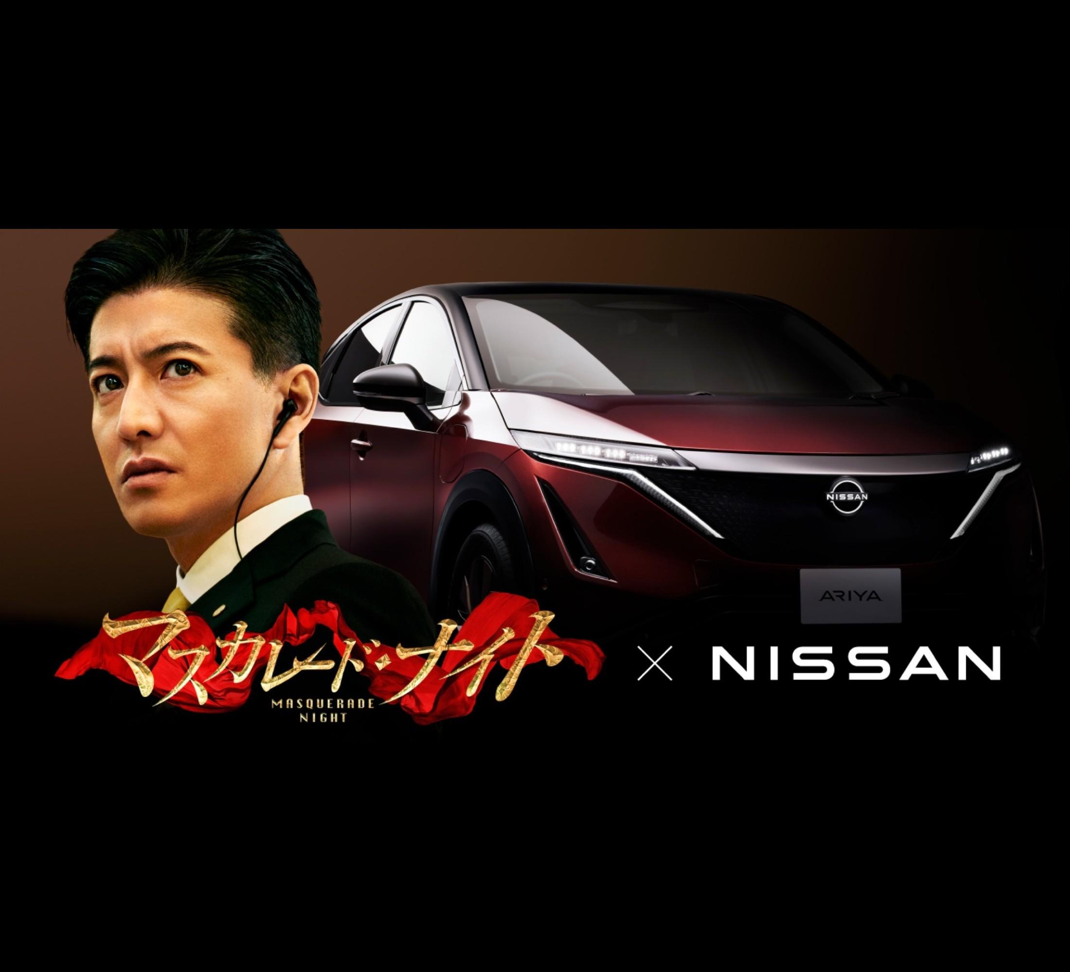 木村拓哉主演電影「假面飯店:假面之夜」與日產汽車合作拍攝廣告