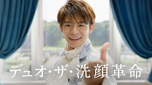 岸優太出席「DUO」代言記者會 獲得KinKi Kids的聯絡方式表示「贏了!」